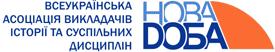 Всеукраїнська Асоціація